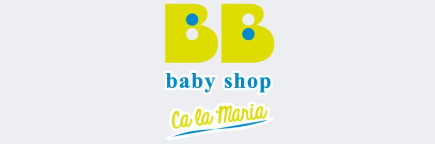 BB BABY SHOP