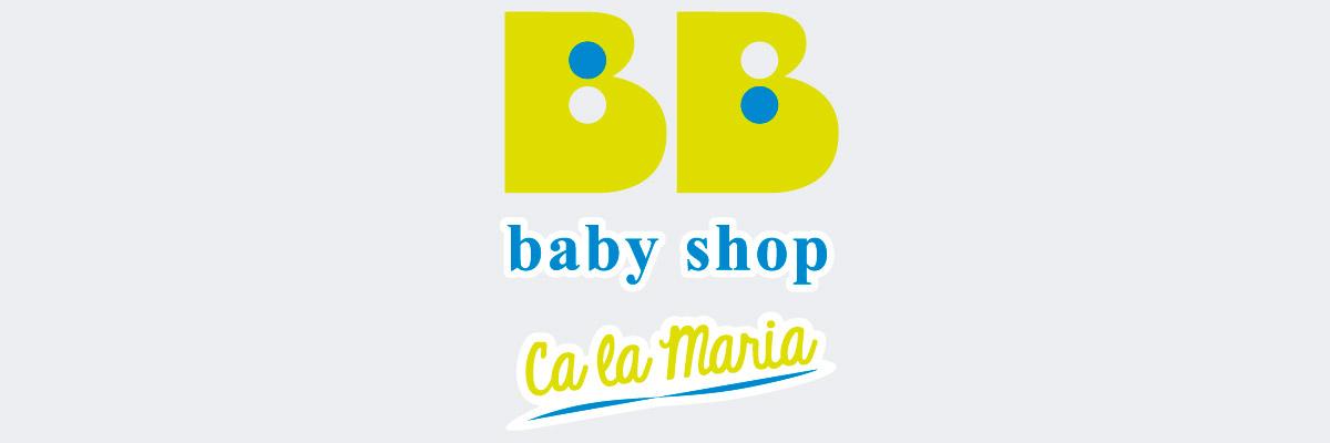 Logotip de BB Baby Shop